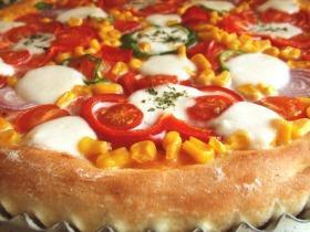 Mozzarellás vega pizza