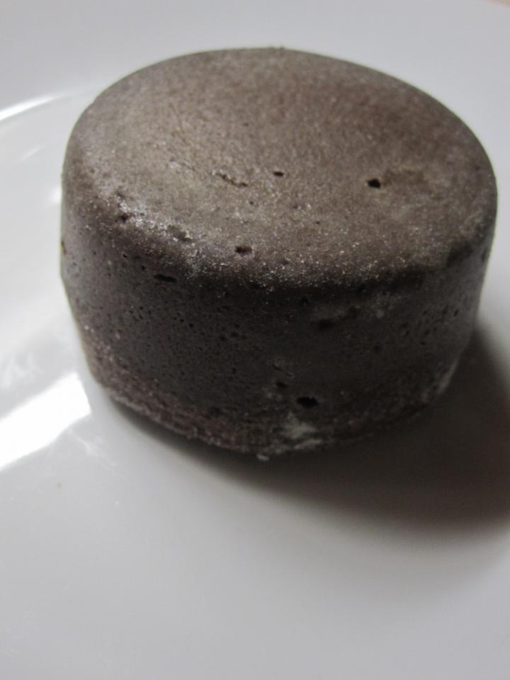 Brutális csokibomba elkészítés 3. lépés képe